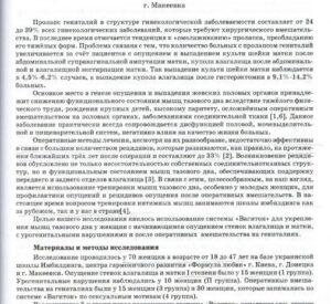 n-zolotukhin-book-2