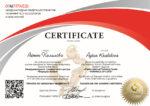 Диплом о присвоении квалификации тренера по женскому имфитнесу Айтен Халиловой (Баку, Азербайжан)